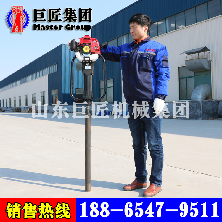 QTZ-1 soil sample drilling rig