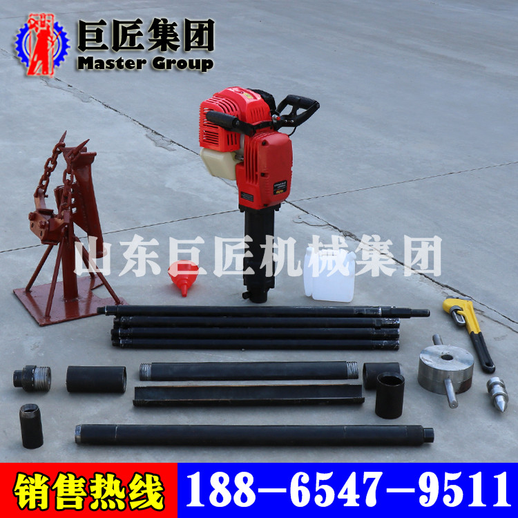 QTZ-2 portable soil drilling rig