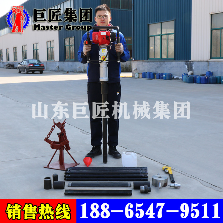 QTZ-3 portable earth drilling rig