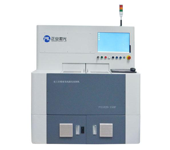 Double Stations Precision Fiber Laser Cutting Machine