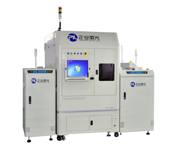 QR Code PCB Laser Marking Machine PCB-0404