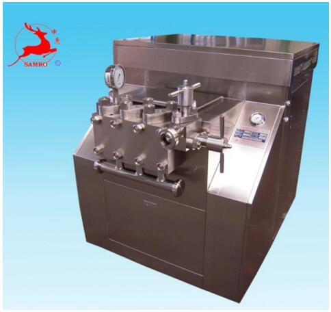High pressure homogenizer juice homogenizer supplier