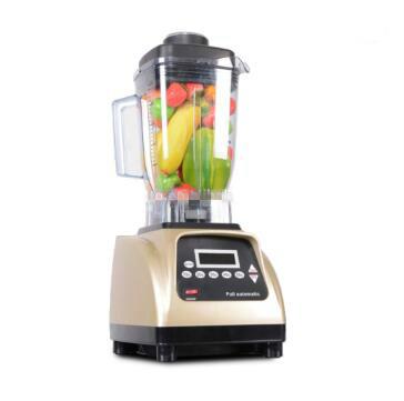 super chopper nutrition blender with sound jar cover