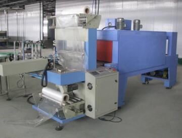 Semi automatic heat shrink packing machine supplier