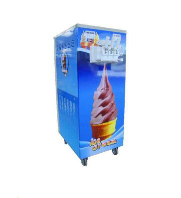 ice cream machine lower price HM360