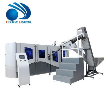 High Speed PET Blow Molding Machine Supplier