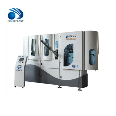 6800-7200BPH(550ml) bottle blowing machine for pet bottle manufacturers factory price