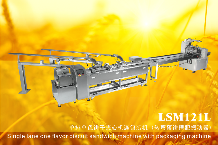 Automatic cream filling biscuit making machine factory price
