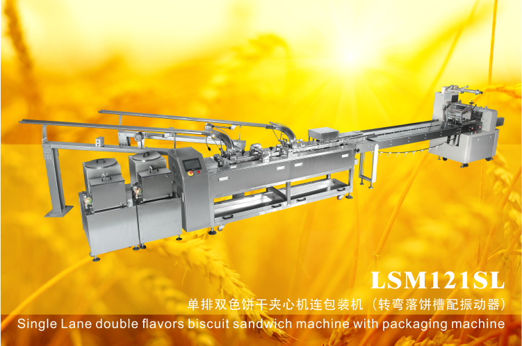 biscuit sandwiching machine with packing line
