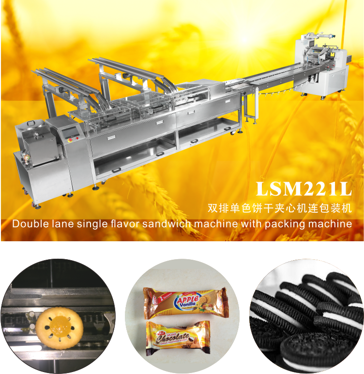 High capacity  biscuit sandwiching with packing machine 1000pcs/min.