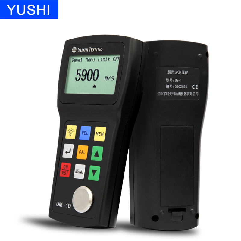 YUSHI UM-1 Portable Digital Ultrasonic Thickness Gauge Meter for sale