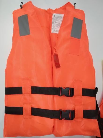 Marine Life Jacket MEC-LV1