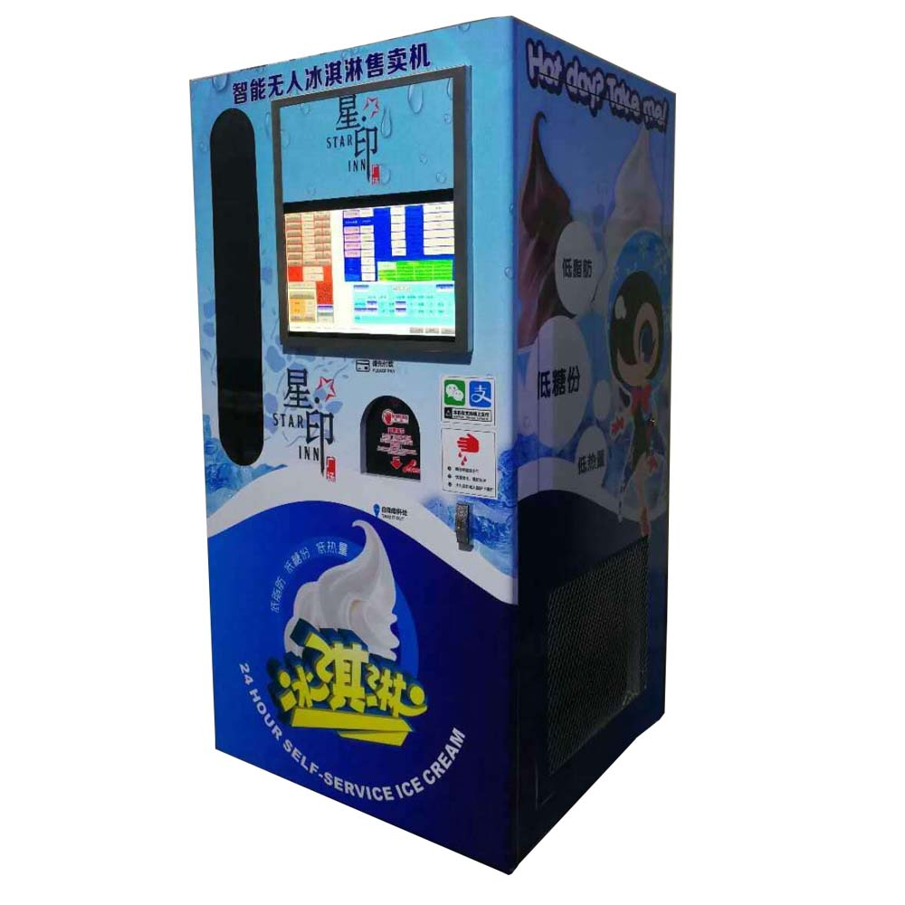 Commercial Building AZALCO Self-service Automatic Ice Cream Vending Machine