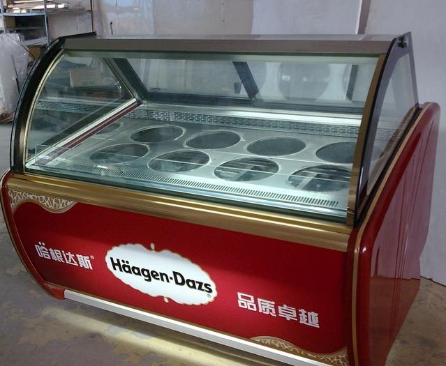Imported compressor ice cream lolly chiller/gelato display freezer