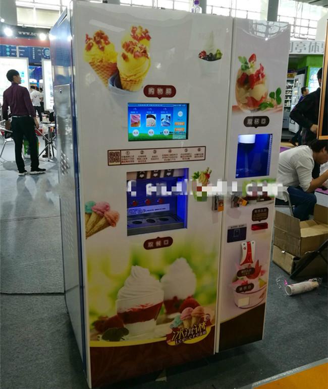 vending automatic ice cream machine with 3 flavor