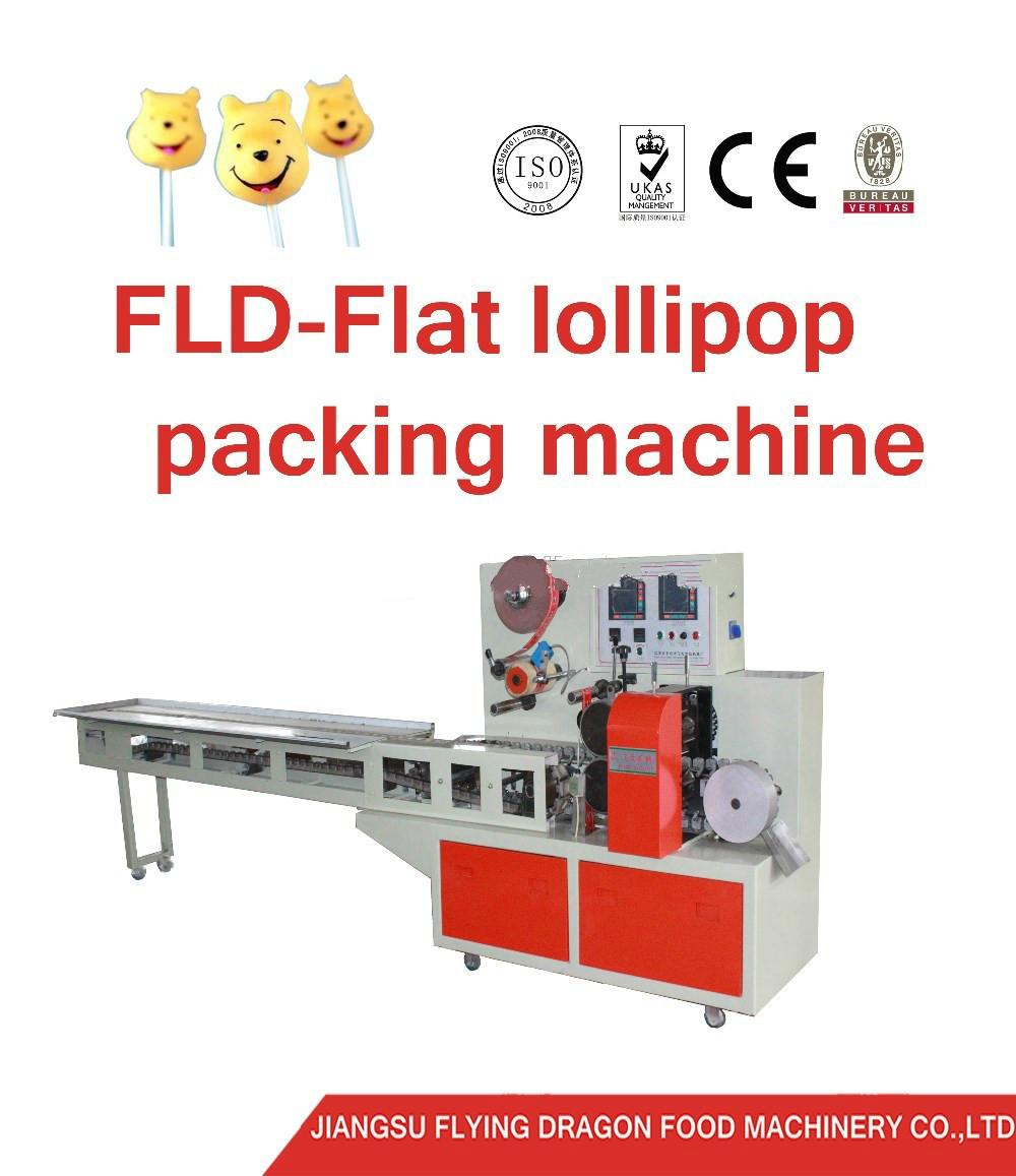 flat lollipop packing machine(ball lollipop packing machine)