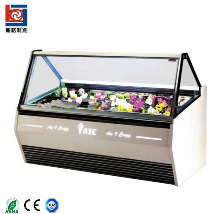 Wholesale Commercial Gelato Ice Cream Freezer Display