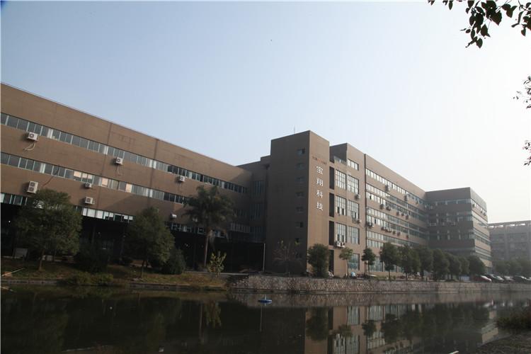 Wenzhou BXST Co., Ltd.