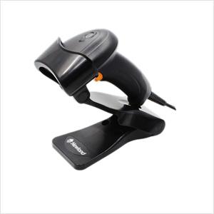 Handheld Scanner HR22