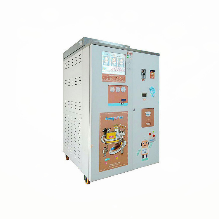 vending ice cream machine HM736S