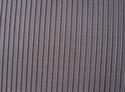 filter mesh slices