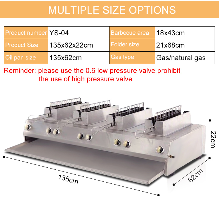 commercial fish grill machine/fish grill oven supplier