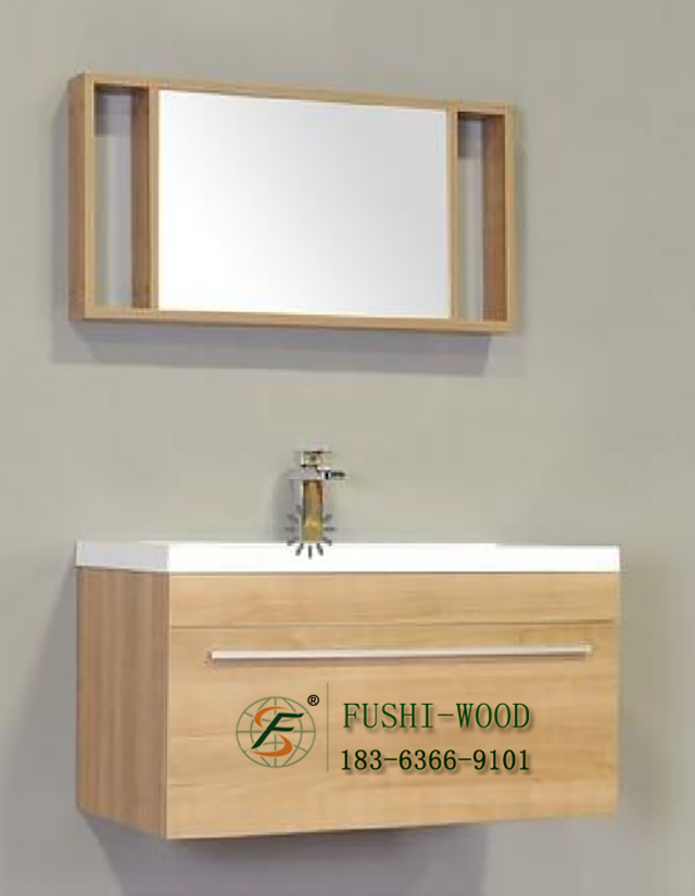 Wholesale Price China Factory Solid Wood Bathroom Cabinet
