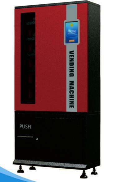 PKS-B2 Automatic Drink Snack Vending Machine