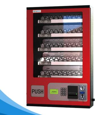 PKS-A1 Hot Sale Custom Single Cigarette Vending Machine