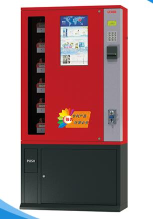 PKS wall mounted small boxed vending machine