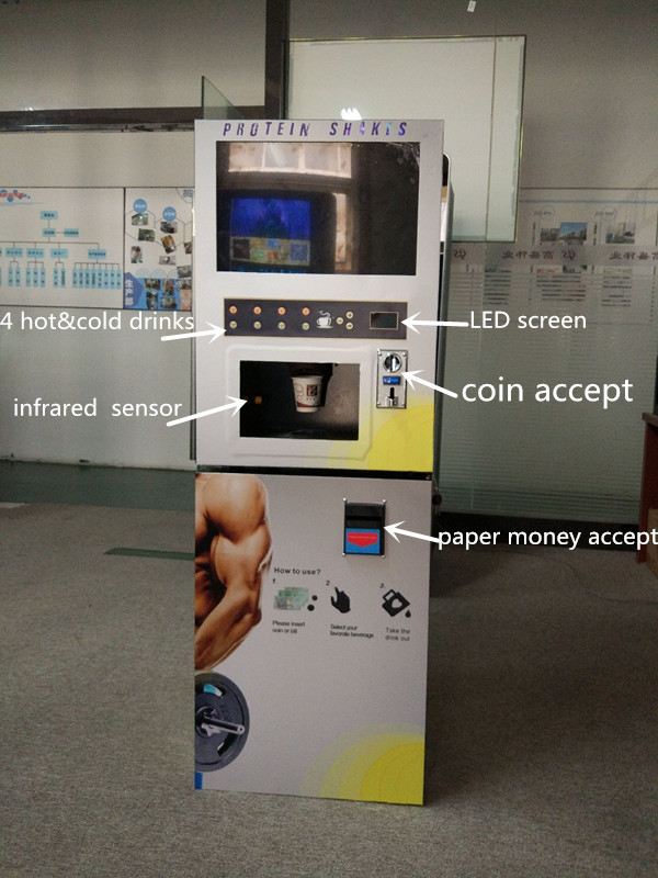 GTS204 Commercial Energy Drink Protein Shake Vending Machine