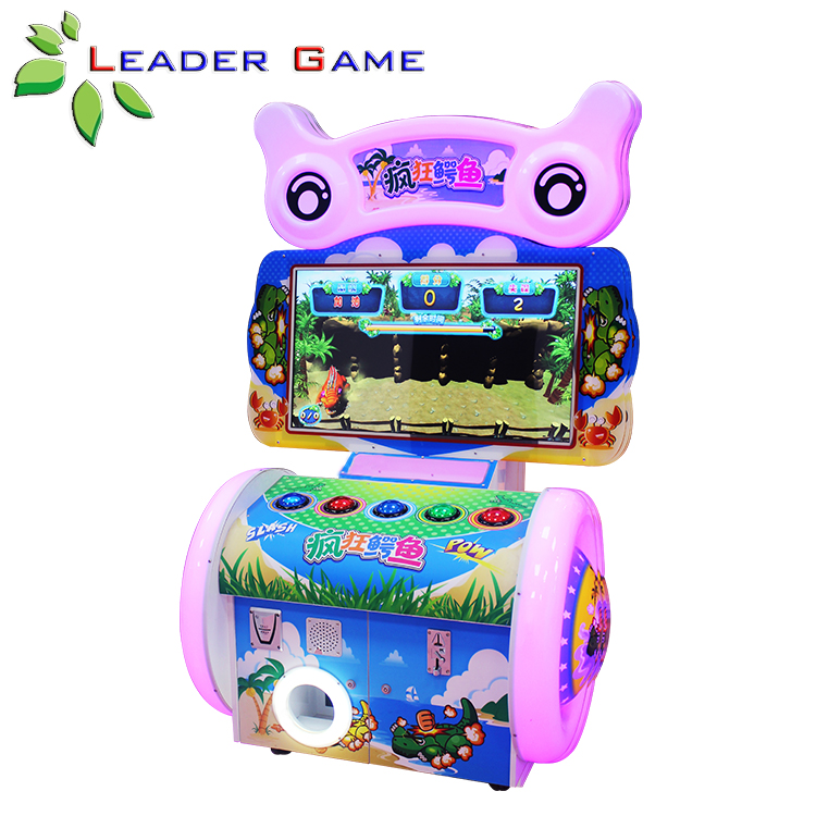 LG-KG-0007 Children Amusement Park Equipment Kids Coin Operated Arcade Games Machine For Sale