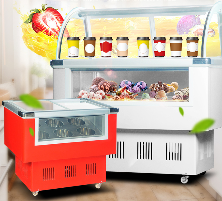 SC-1.26T store and Supermarket supplies ice cream refrigerator