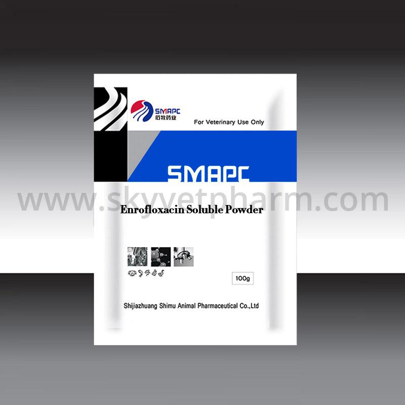 Enrofloxacin soluble powder