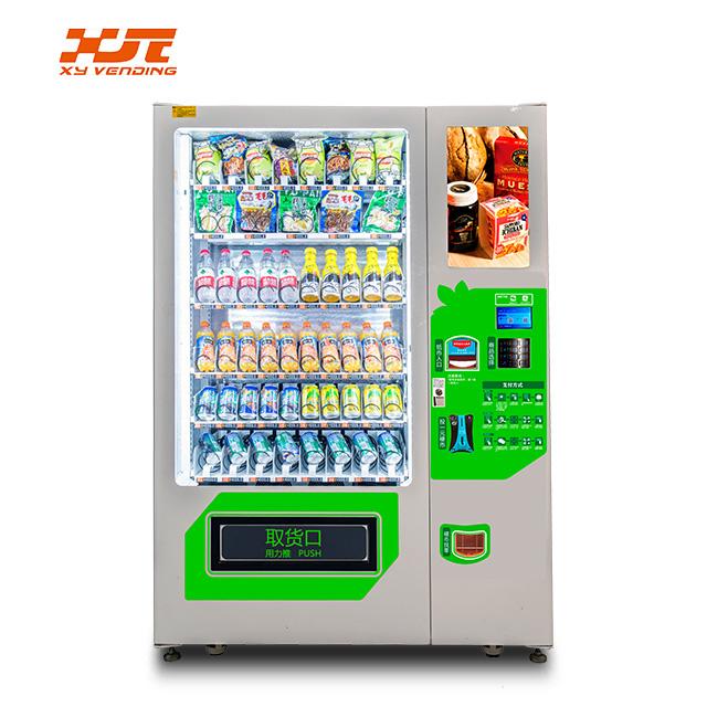 cashless/webchat payment vending machine
