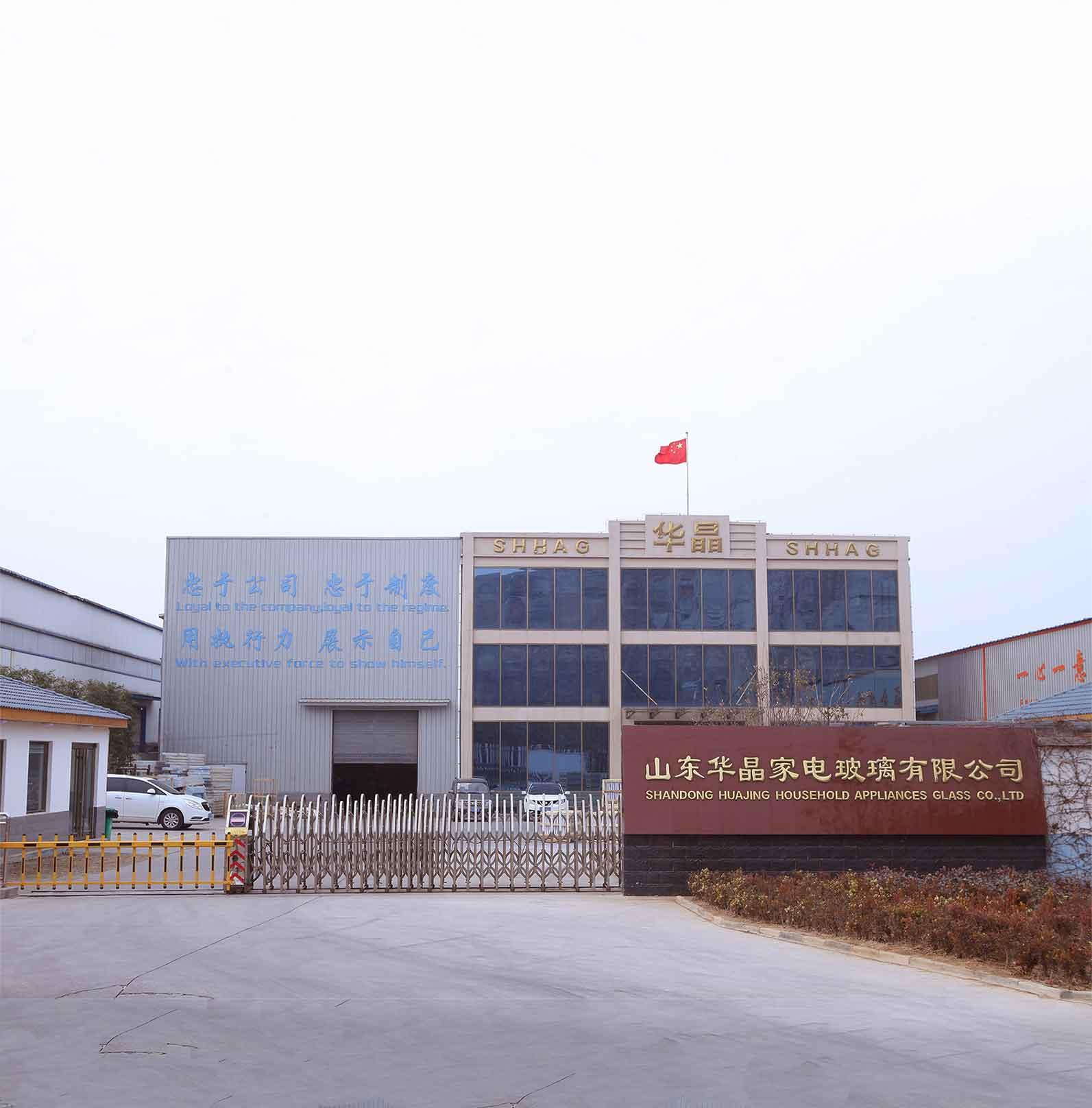 Shandong Huajing Glass Co., Ltd.
