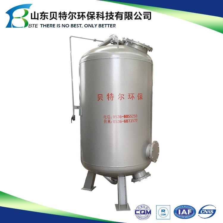 Zhucheng BEITEER Round Mechanical Filter