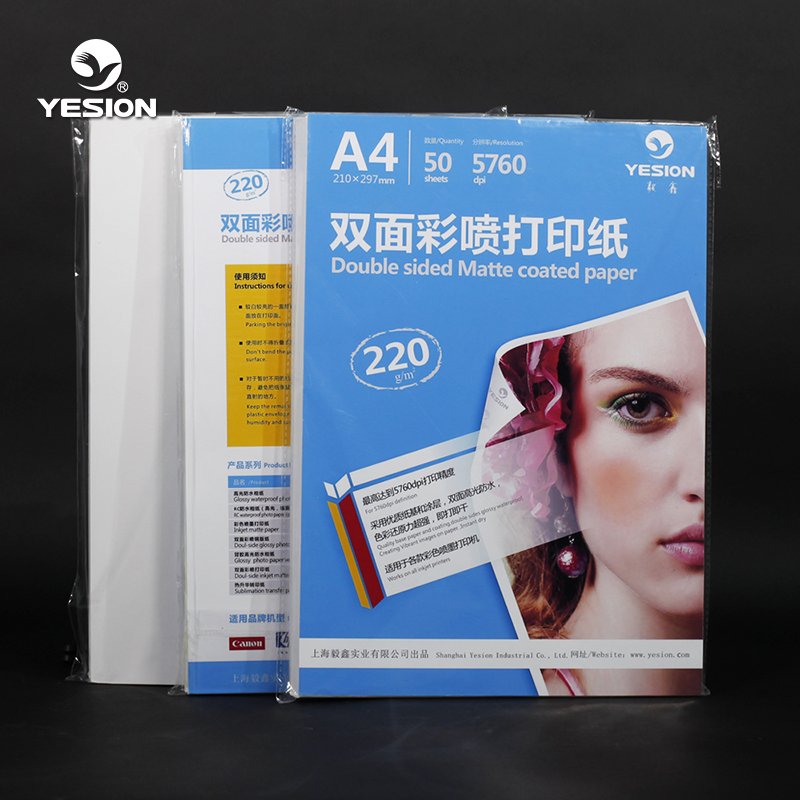 YE-NGP-A 300g a4/a3/a2/4r/5r matte photo paper for fuji printer matte photo paper