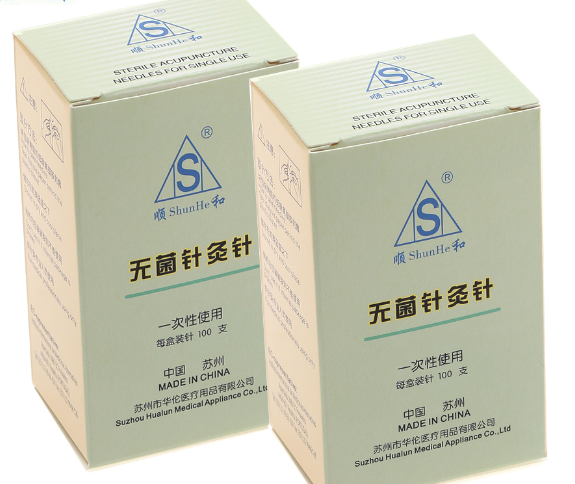 silver plated handle acupuncture needle in equipments of traditional chinese  HL-DY-12