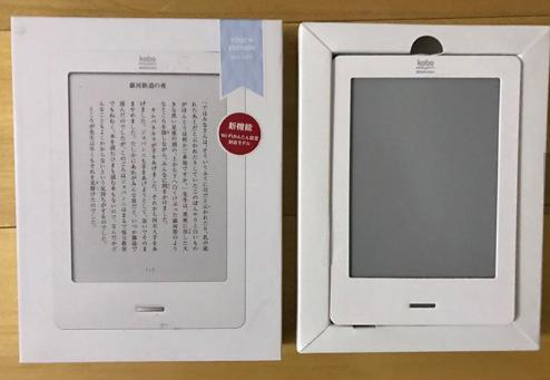 6 ED060SCN(LF) T1 Screen For Amazon Kindle 4 / Kindle 5 E