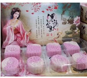 Handmade Snow Skin Mooncake with gift box