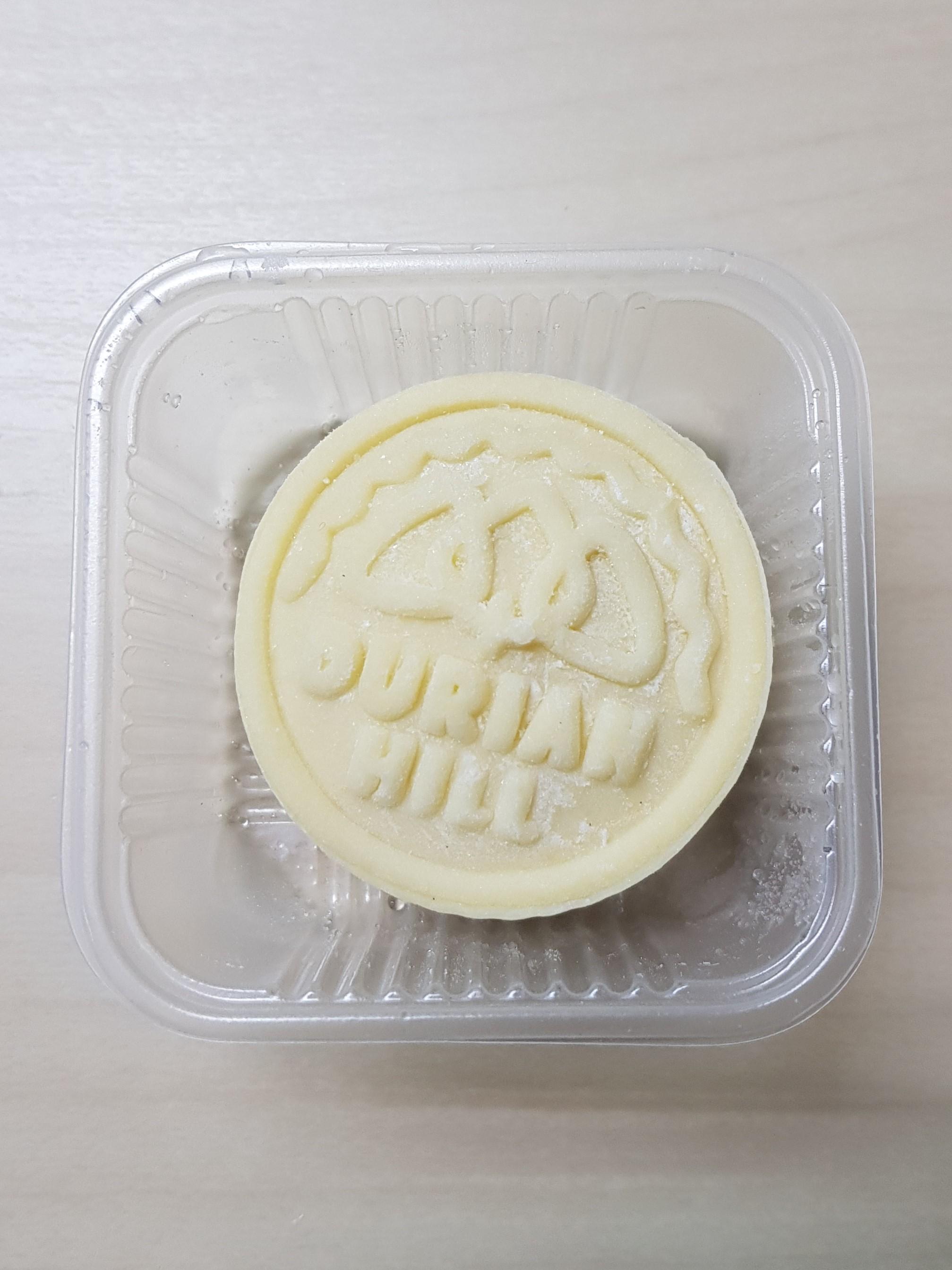 Premium Snowy Mooncake