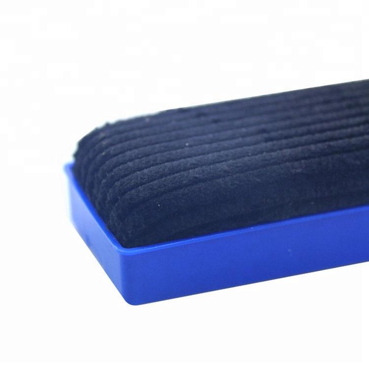 Homey Blackboard Eraser