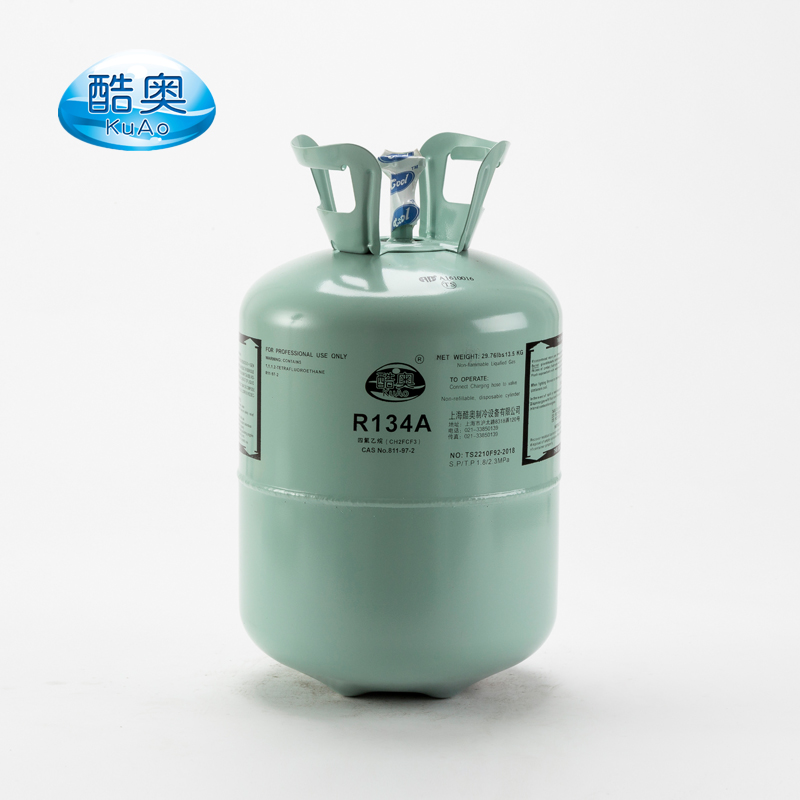 134a refrigerant gas in Hydrocarbon&Derivatives for Central air conditioning for sale