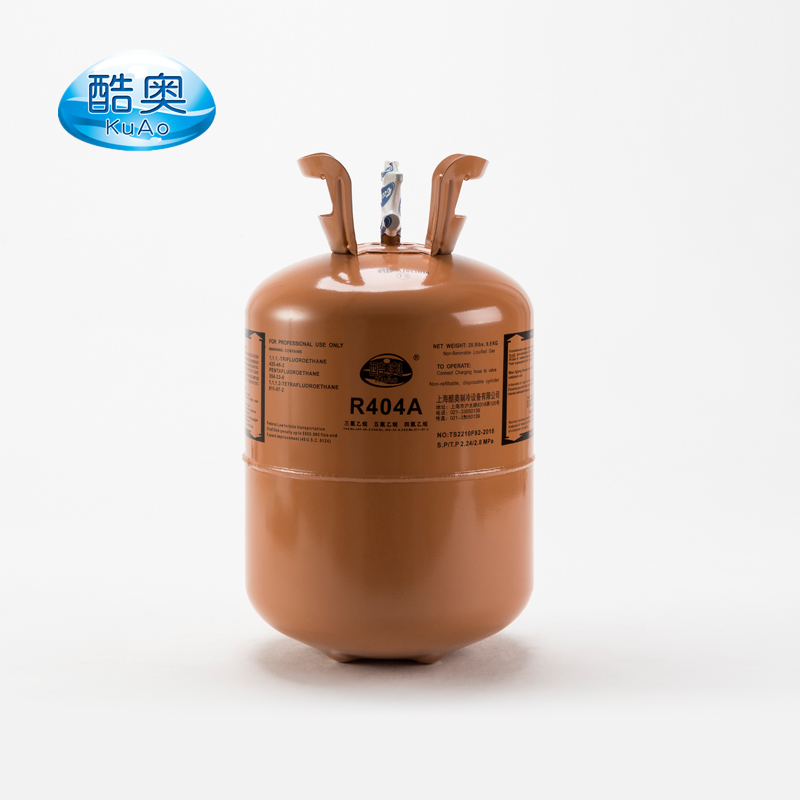 r404a refrigerant price Mixed refrigerant R404A for Central air conditioning for sale
