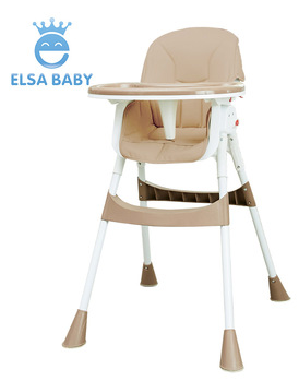 Baby portable High Chair