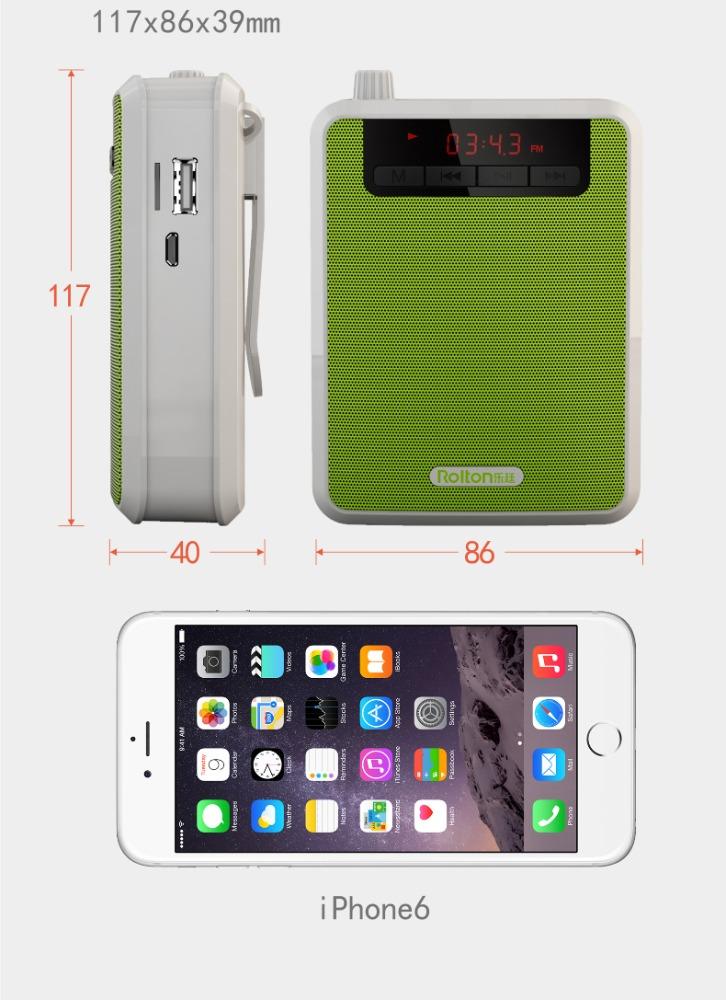 2018 best mini portable pa system pa active speaker portable voice amplifier for teachers sale