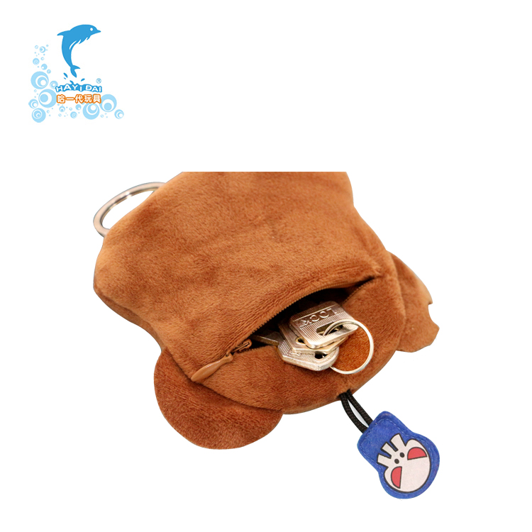 New product multifunctional plush key case wallets for sale