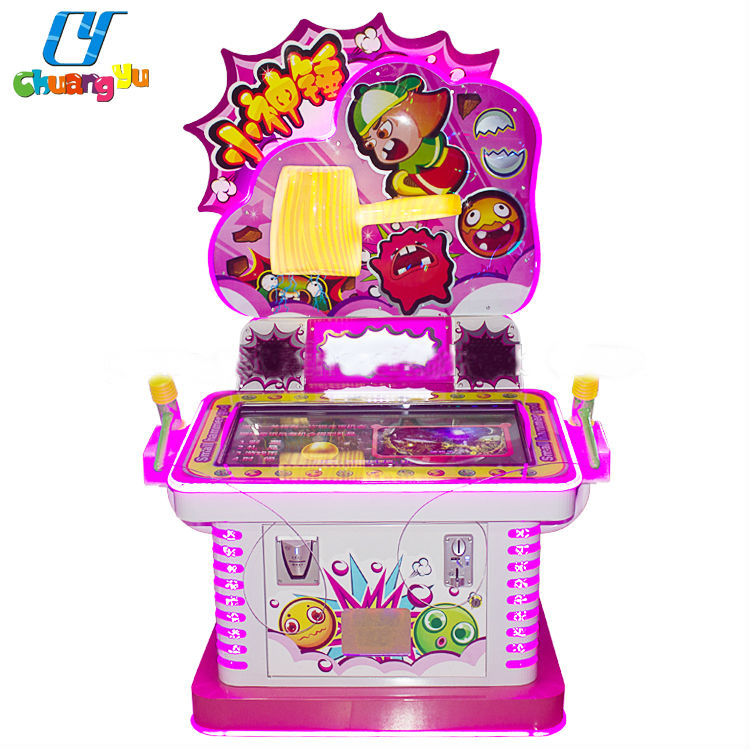 CY-CM23-5 Coin Operated Arcade Video Redemption Lottery Games Kids Hitting Hammer Game Machine For Sale