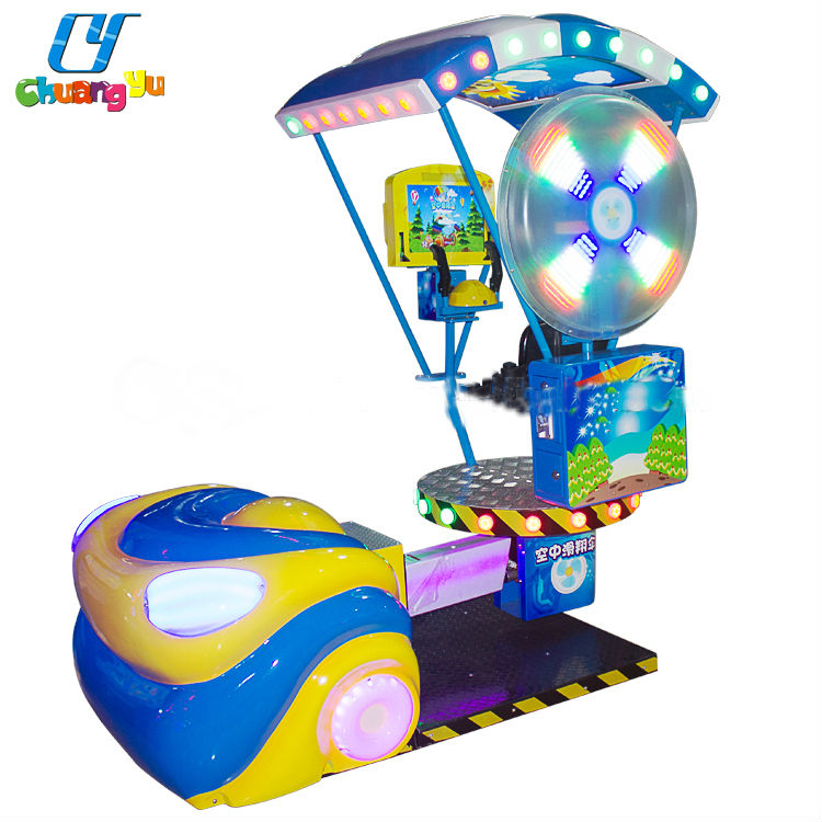 CY-CM50 Amusement Park Coin Operated Kids Video Ride Swing Kiddie Ride Game Machine For Sale